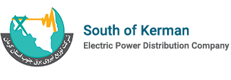South of Kerman   Electric Power Distribution Company